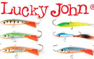 Балансиры Lucky John: лучшие модели, преимущества, отзывы рыбаков