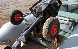Транцевые колеса для лодки ПВХ: какие бывают, как выбрать и установить?
