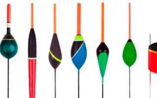 Поплавки для рыбалки: их устройство и основные типы