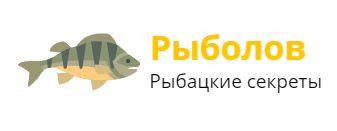 Рыболовам